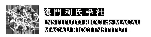 Macau Ricci Institute